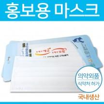 그린비 화이트 마스크(지퍼락3매)(KF-AD)(의약외품)